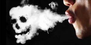 Mieszanie tytoniu z marihuaną jest niebezpieczne, CannApteka.pl